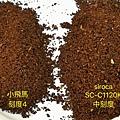 5-9SIROCA石臼式自動研磨咖啡機-131.jpg