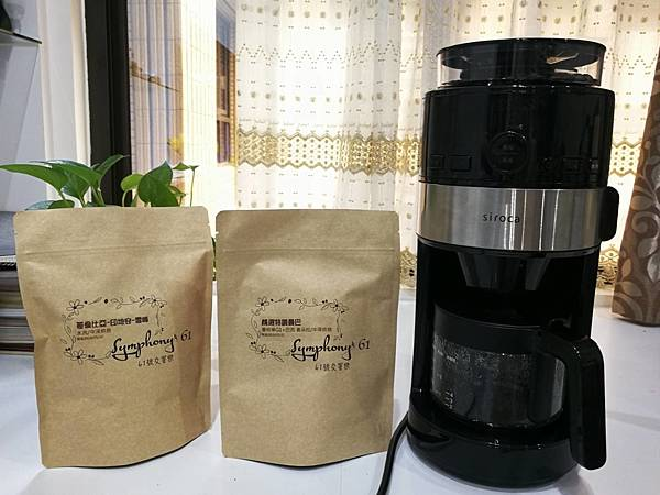 7-0SIROCA石臼式自動研磨咖啡機-81.jpg