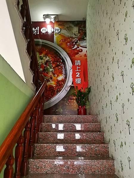 1桃園-中壢-A21中豐北路-奇聞川菜館5.jpg