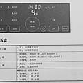 0SIROCA石臼式自動研磨咖啡機-面板設定.jpg