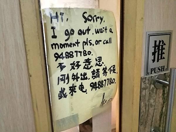 2-5香港精品酒店_180610_0007.jpg