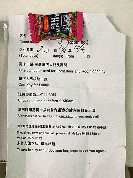 2-9香港精品酒店_180610_0017.jpg
