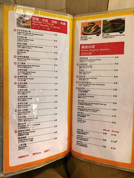 7-1香港精品酒店_180610_0024.jpg