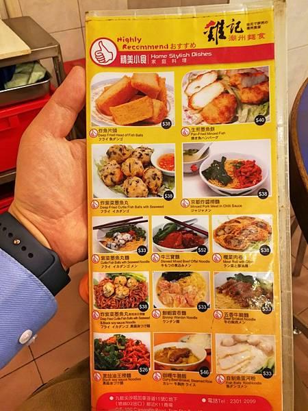 7-1香港精品酒店_180610_0023.jpg