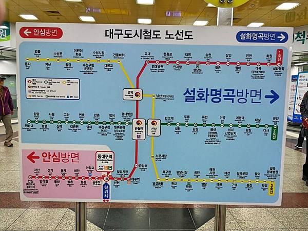 韓國大邱--1.jpg