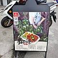 1-2叁宅好食LunchBox_180618_0002.jpg
