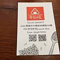 3叁宅好食LunchBox_180618_0022.jpg