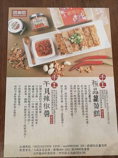 3-2叁宅好食LunchBox_180618_0023.jpg