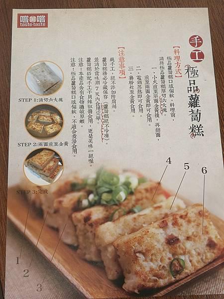 3-3叁宅好食LunchBox_180618_0024.jpg