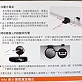 3-7iLife-A4S自動掃地機器人26.jpg
