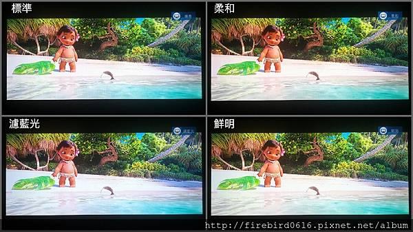 AOC32吋電視-影象模式.jpg