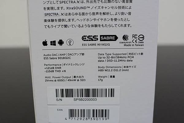 1-3nextdrive-spectraX-USBDAC-5.jpg