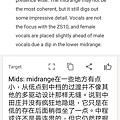 3有道翻譯官_180711_0004.jpg