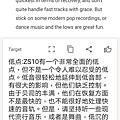 3有道翻譯官_180711_0003.jpg
