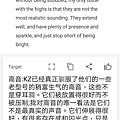 3有道翻譯官_180711_0005.jpg