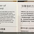 4-0-2有道翻譯官_180711_0021.jpg