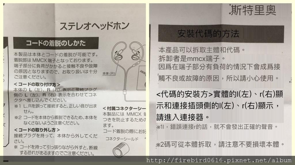 4-0-3有道翻譯官_180711_0014.jpg