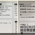 4-0-4有道翻譯官_180711_0028.jpg