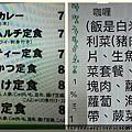 4-0-6有道翻譯官_180711_0014.jpg