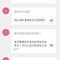 6-1有道翻譯官_180711_0007.jpg