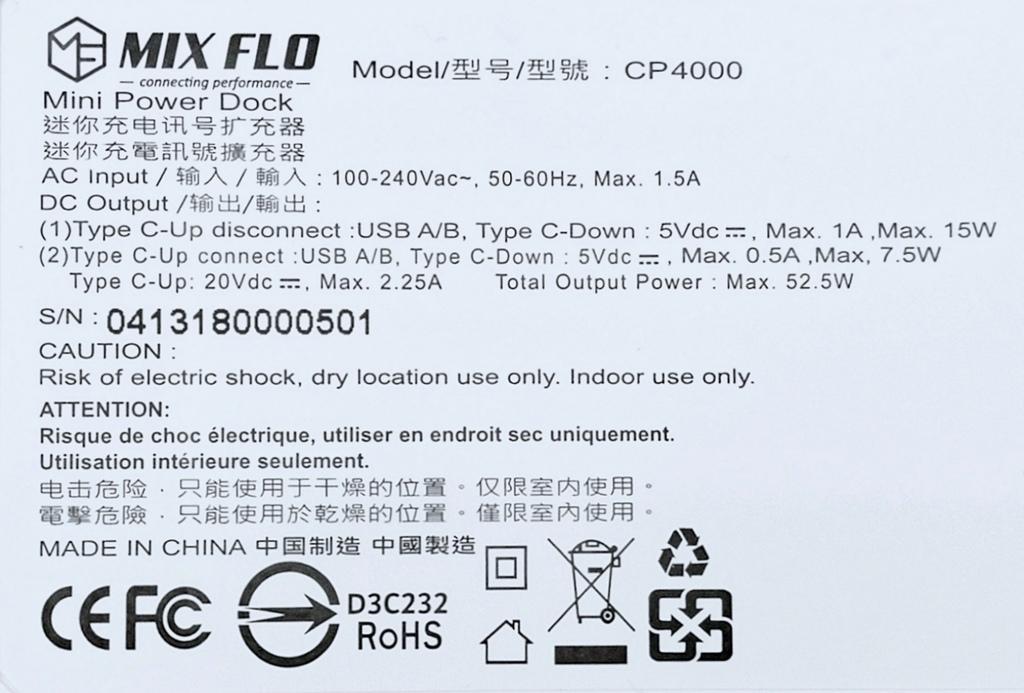 3-3MixFlo多功能PD充電作Type-C-Docking-station74_Fotor.jpg