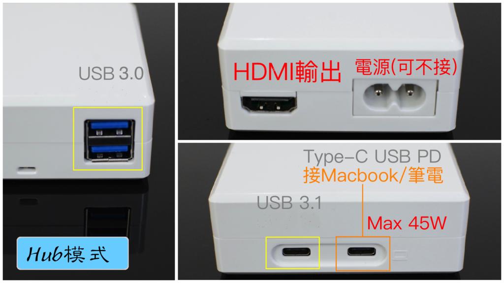 3-9-2 MixFlo多功能PD充電作Type-C-Docking-station29-1-1.png