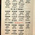 3-2中壢三光路純肉鍋物_180726_0020.jpg