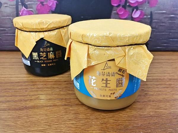 1-0海濤濤醬_180727_0002.jpg