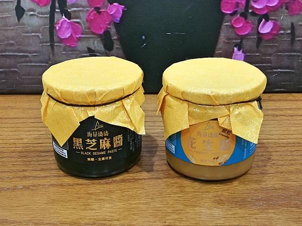 1-0海濤濤醬_180727_0011.jpg