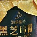 1-1海濤濤醬_180727_0015.jpg