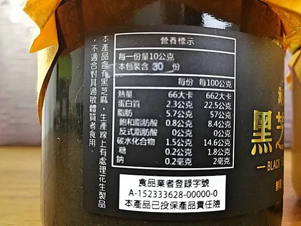 1-8海濤濤醬_180727_0005.jpg