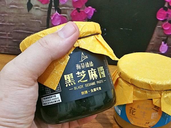 1-7海濤濤醬_180727_0012.jpg