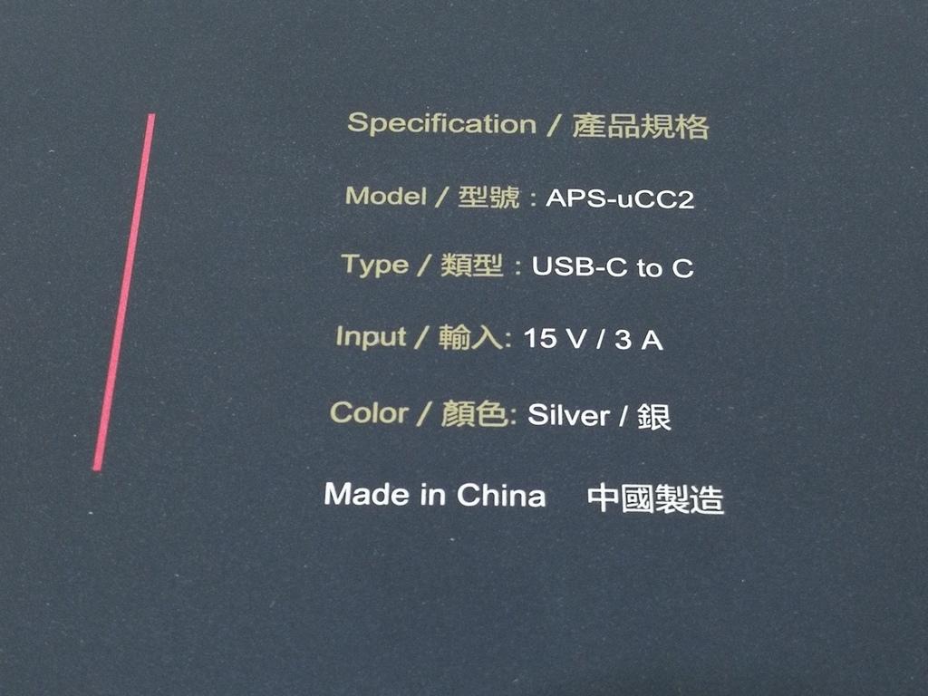 1-4Pioneer-Pi-Cable-C2C-2M(APS-uCC2-S200)-43.jpg