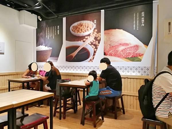2-3桃園中壢SOGO威尼斯影城-虎藏燒肉丼食所21.jpg