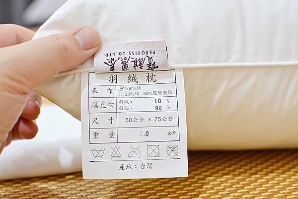 2-3寶麒麗泰不挑枕-19.jpg