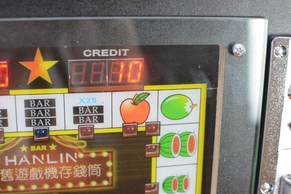 6-6HANLIN漢麟科技懷舊遊戲機存錢筒(小瑪莉吃角子老虎)-29.jpg