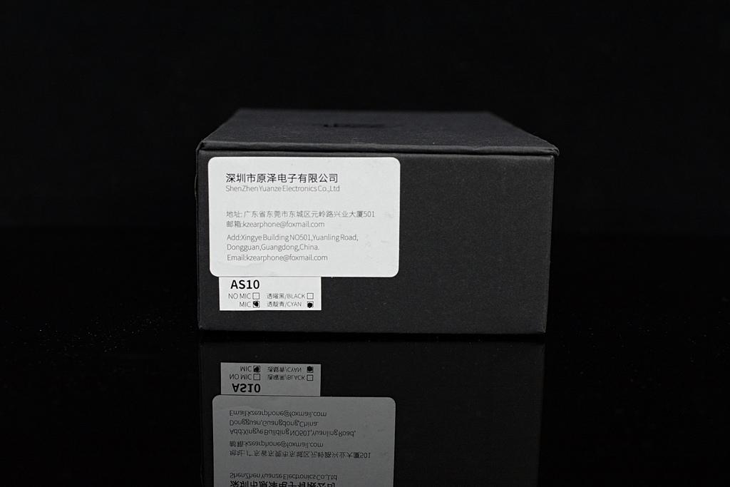 1KZ-AS10-五動鐵可換線入耳式耳機9.jpg