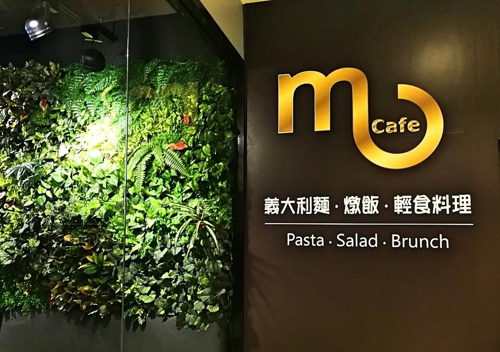 0中美村mu-cafe_180930_0003.jpg