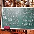 2-0內壢甲稻鼎熱炒_181029_0004.jpg