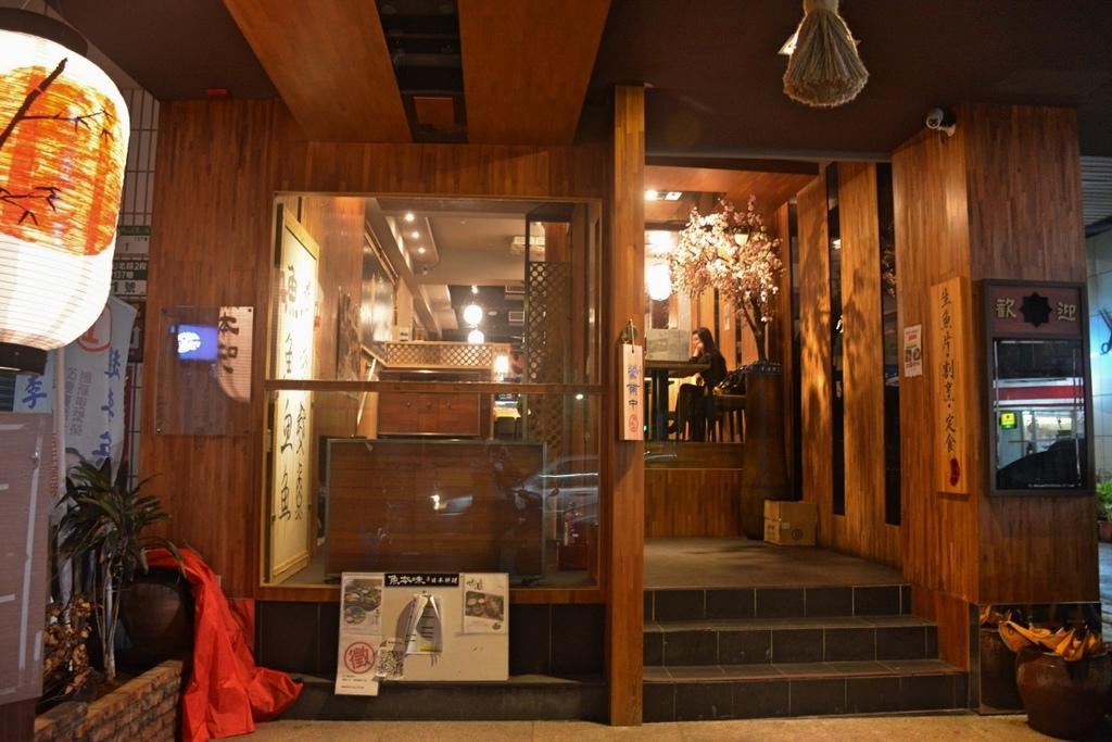 1-3台北中山北路魚本味日本料理-2.jpg