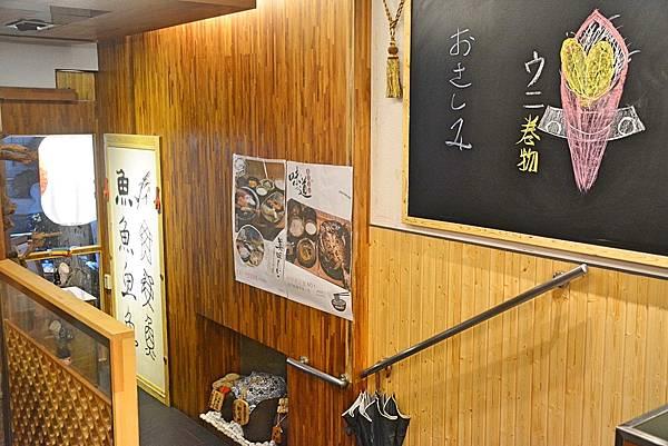 2-2台北中山北路魚本味日本料理-18.jpg
