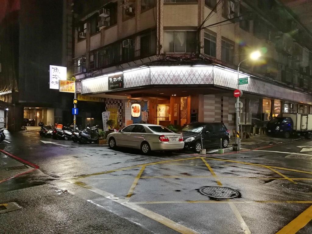 1-1台北中山北路魚本味日本料理-43.jpg