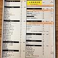 3-0台北中山北路魚本味日本料理-47.jpg