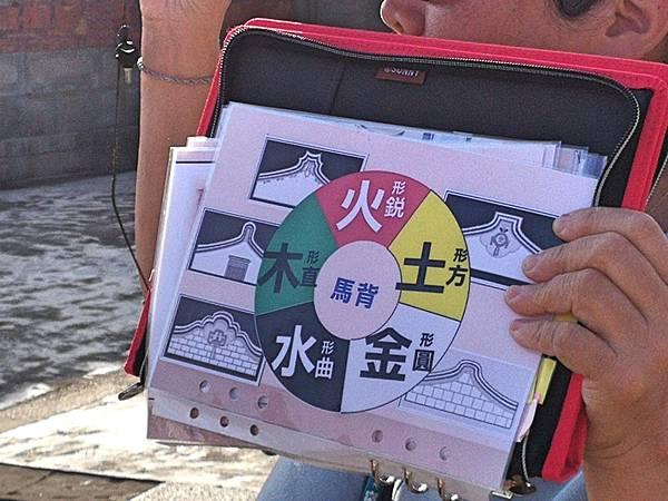 5-4-1桃園大溪李騰芳古宅_181027_0061.jpg
