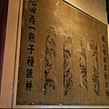7-6桃園大溪李騰芳古宅_181027_0090.jpg