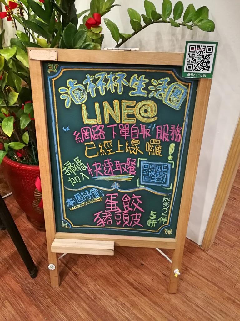 2-1桃園八德重畫區滷杯杯-68.jpg