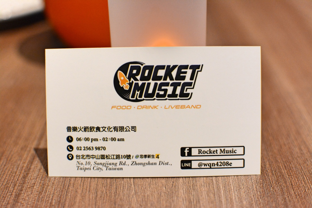 9-9RocketMusic-8.jpg