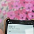 威力康iPhoneXR原木手饑殼15.jpg