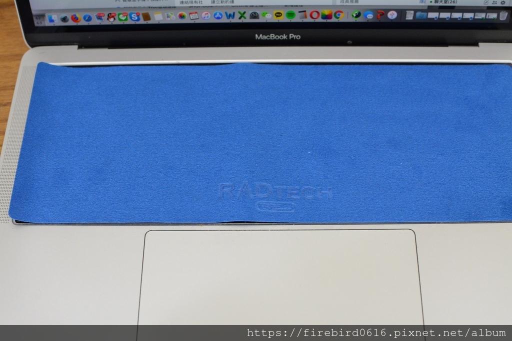 7-3RadTech-RadSleevz_ScreenSavrz44.jpg