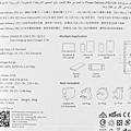 1-5亞果元素OMNIA_P510.jpg